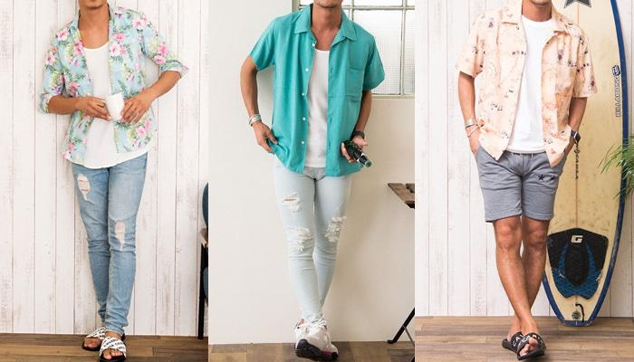 海の服装|メンズのリゾートファッション【ハワイ・グアムに最適