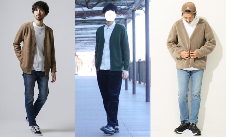 秋 の ファッション 2019 メンズ