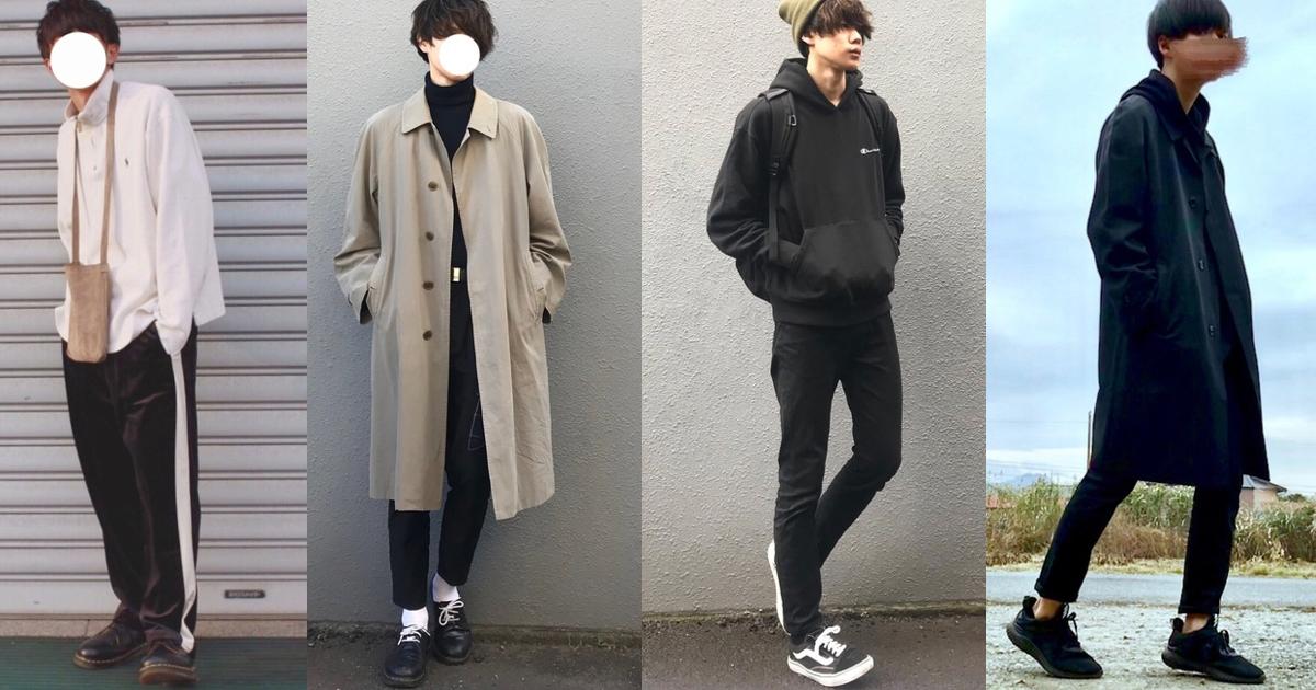 今回は『高校生がしたいファッション・男子編|冬のお洒落コーデ画像まとめ!』というテーマでお送りしていきます。