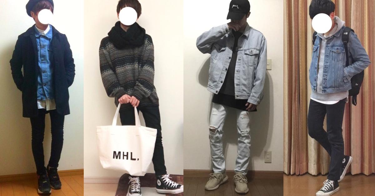 春コーデ特集|メンズ10代の着こなしまとめ!