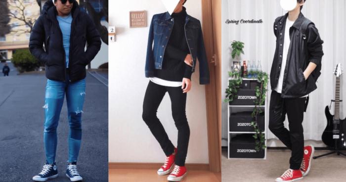 冬コーデおすすめ!メンズ10代の最新ファッション【日本人編】