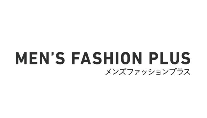 メンズファッションプラス