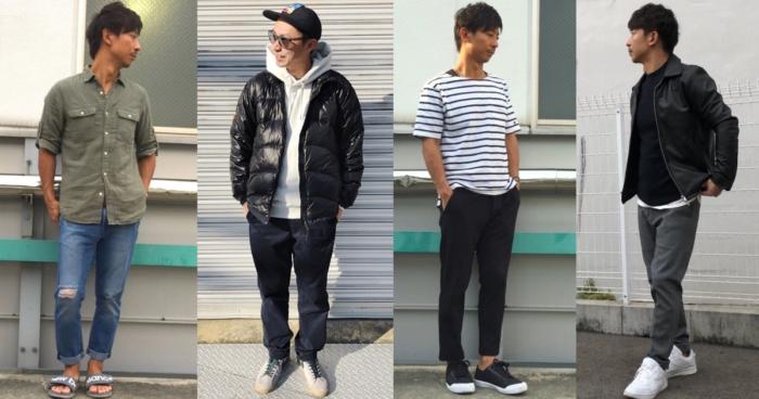 ユニクロを使ったコーデ・メンズ40代の着こなし方【2019最新