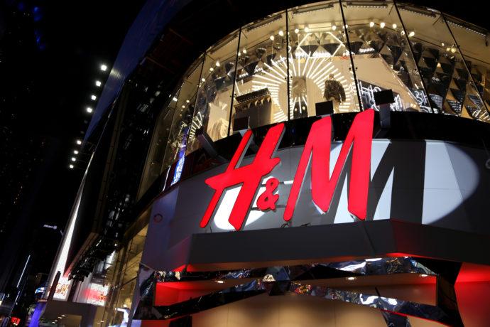 ジムの服装 H&M